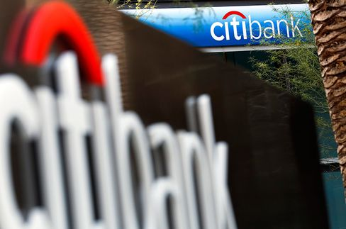 Citigroup Hires Two From Deutsche Bank for Prime Finance Unit