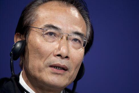 People's Bank of China Adviser Xia Bin