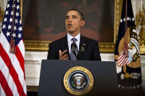 President Obama makes a statement on Egypt