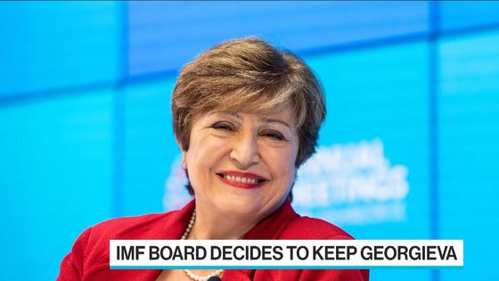 IMF Chief Faces Even Tougher Challenges After Saving Her Job