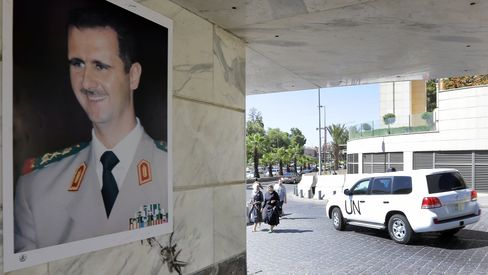 Syria Destroys Chemical-Weapons Facilities Within Deadline