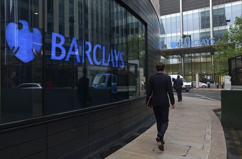 Barclays Starts to Eliminate Jobs at U.K. Investment Bank
