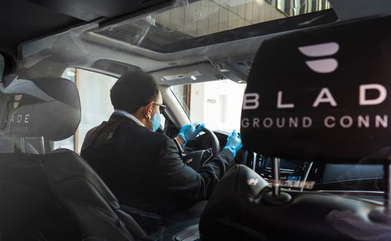 Helicopter Service Blade Pivots toUber-Like SUVs During NYC Shutdown