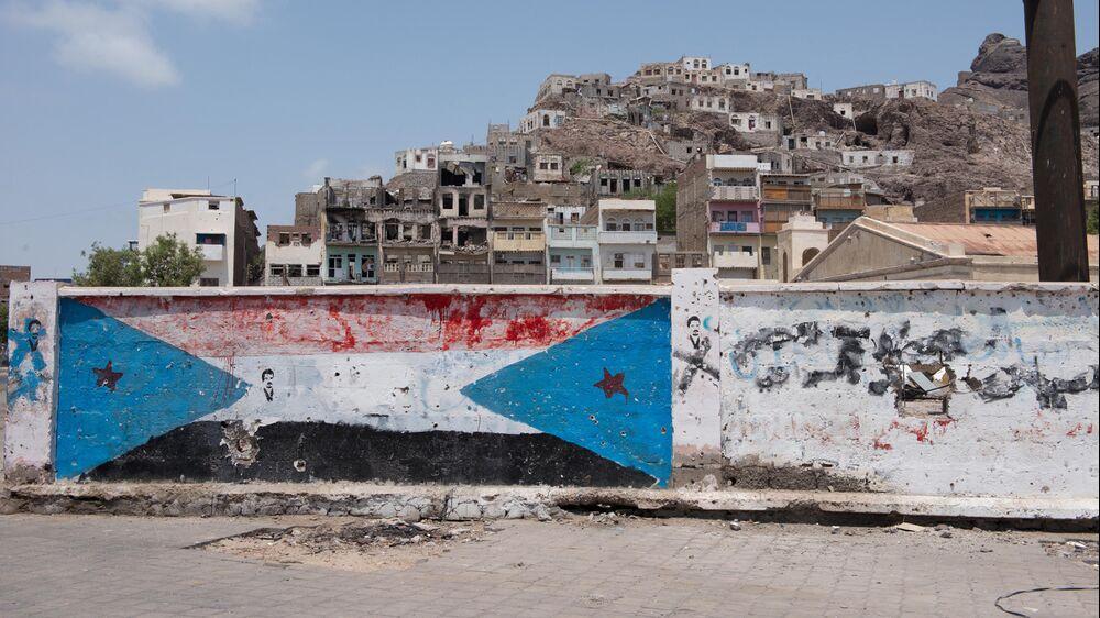 V for Victory Greets Saudis in Yemen, Recalling U.S. in Iraq