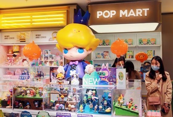 China Toymaker Joins Global IPO 1st-Day Pop Party with 79% Jump