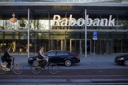 Rabobank Headquarters