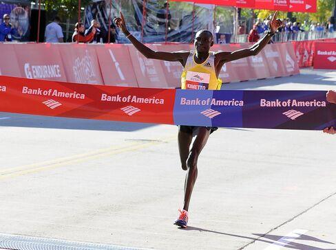 Marathon Runner Dennis Kimetto