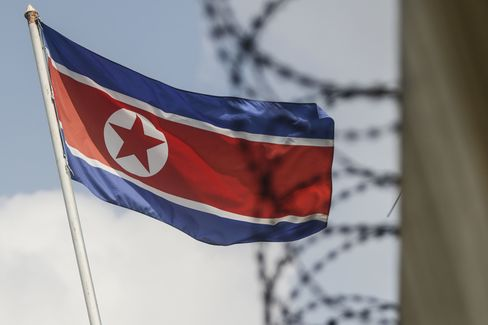 1506987621_north korea flag