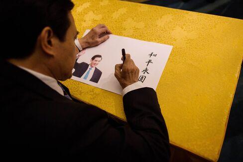 Ma Ying-jeou, Taiwan's president, writes Chinese calligraphy.