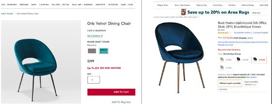 Williams-Sonoma Accuses Amazon of Copying Its West Elm Furniture