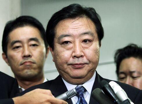 Noda Refrains From Outlining Steps to Halt Yen Climb