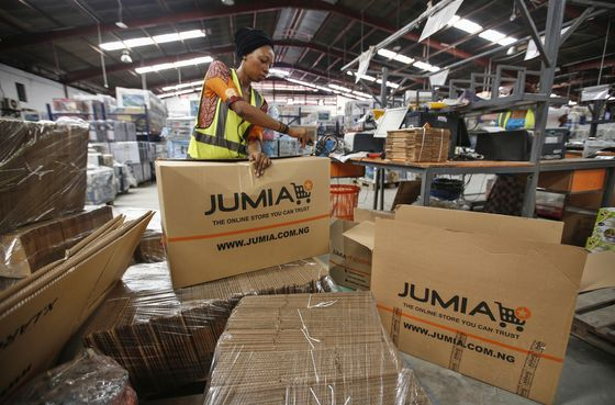MTN Plans Sale of Jumia Stake After Agreed Lock-In