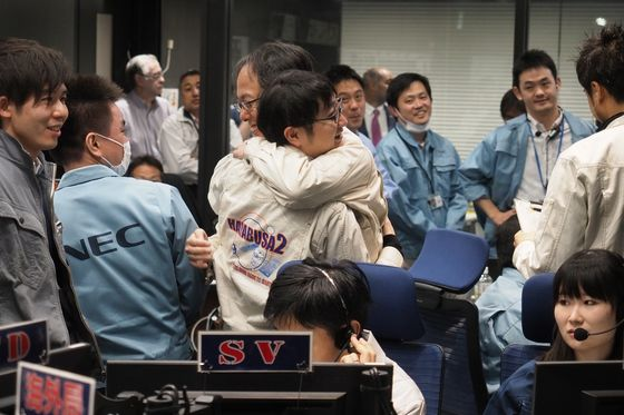 Japanese Probe Makes Asteroid Touchdown After 4-Year Space Chase