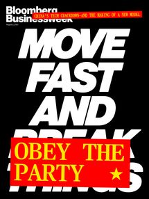 relates to Move Fast and Obey the Party