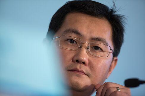 Tencent Holdings Ltd. Chairman Ma Huateng