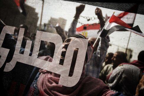 Egypt's Opposition to Boycott Parliament Vote, Mursi Talks