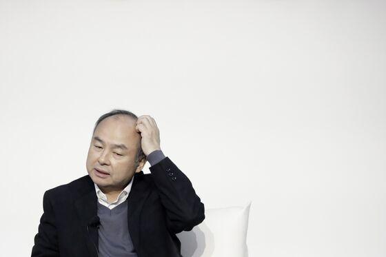 One Profitable SoftBank Unit Plans Big Bond Sale