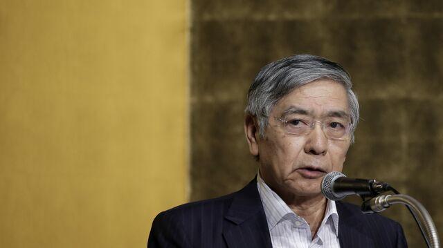 Yen Rally Highlights Investor Skepticism Over BOJ's Latest Salvo