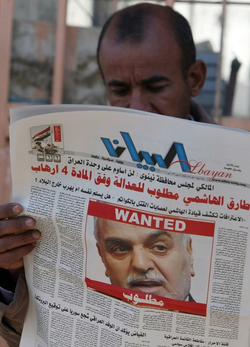 Iraqi Vice President Leaves Baghdad, Arrest Warrant Issued