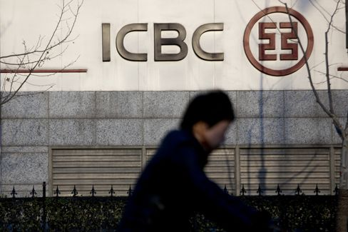 ICBC Plans to Open Branch in Brazil After U.S. Bank Takeover
