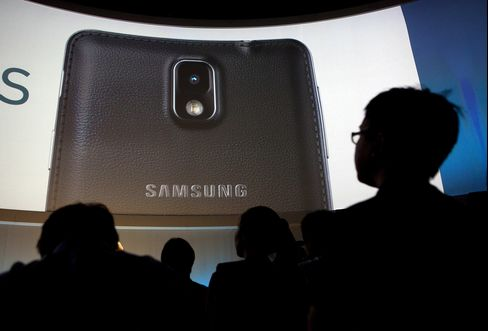 Samsung Galaxy Note 3 Unveiling
