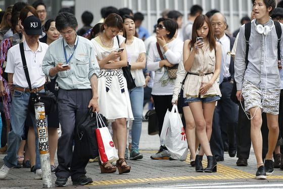 How Twitter Became Ubiquitous in Japan