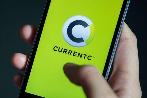 The CurrentC app.