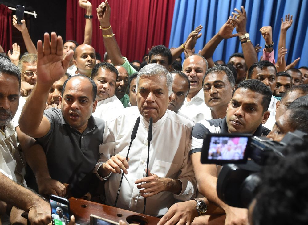 Image result for ranil getty