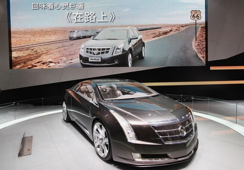 GM to Boost Cadillac Showrooms in China by 25% to Challenge Audi