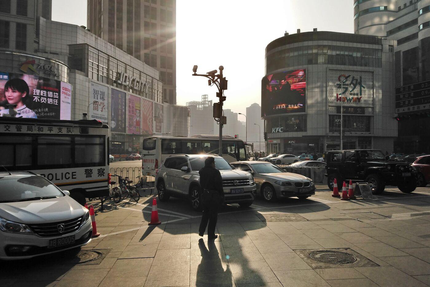 Chính's News: China's Powerful Surveillance State Has Created at