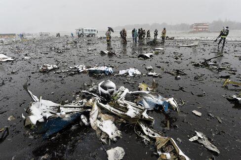 FlyDubai crash site.