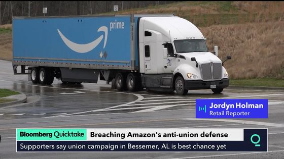 Amazon Union Is a Tough Sell in Town Where $15 an Hour Goes a Long Way