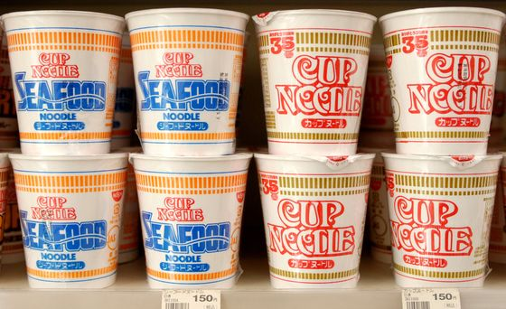 Can the Instant Soup Cup Make a Comeback?