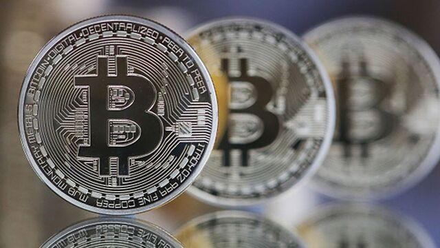 popular digital currency