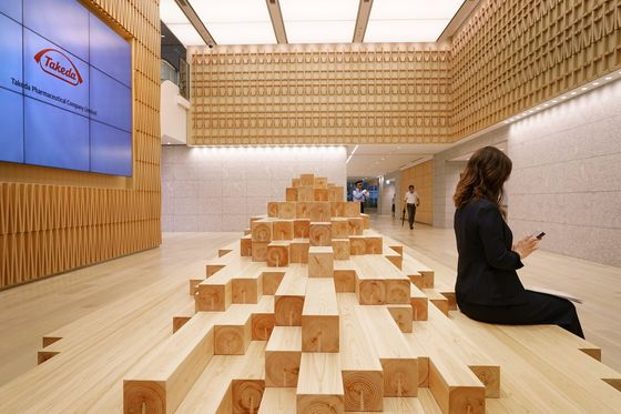 New Takeda HQ Flaunts Global Ambition Alongside Japan Roots