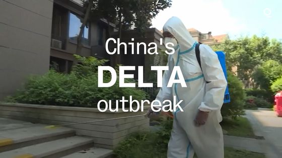 China Hunkers Down as Delta Reaches Nearly Half The Country