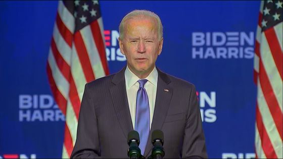 Biden Says He Will Win Presidency as Ballot Counting Continues