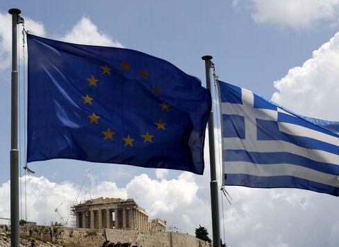 A European Union Flag Flies With The Greek National Flag