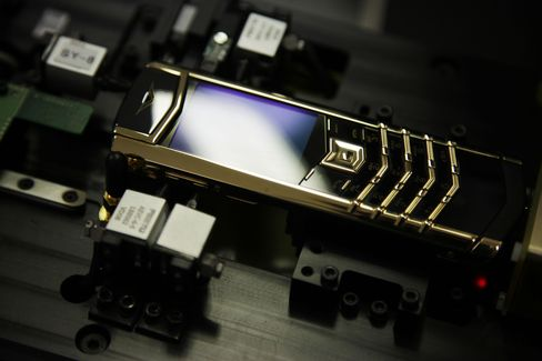 Nokia Said to Near Sale of Jewelled-Handset Maker Vertu to EQT