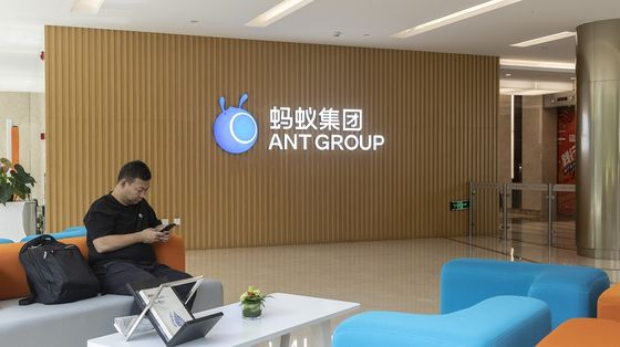 China Crushed Jack Ma, and His Fintech Rivals Are Next