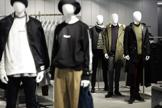Uniqlo Sister Brand With 75% Profit Gains Seen as Earnings Star