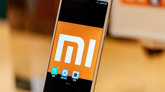 Xiaomi's Profit Beats as Smartphone Growth Outpaces Rivals