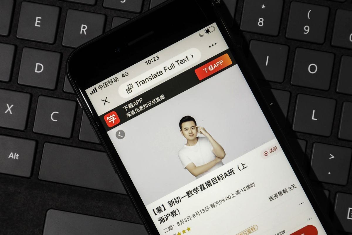 Under Siege, China's EdTech Giants Take Steps to Contain Fallout