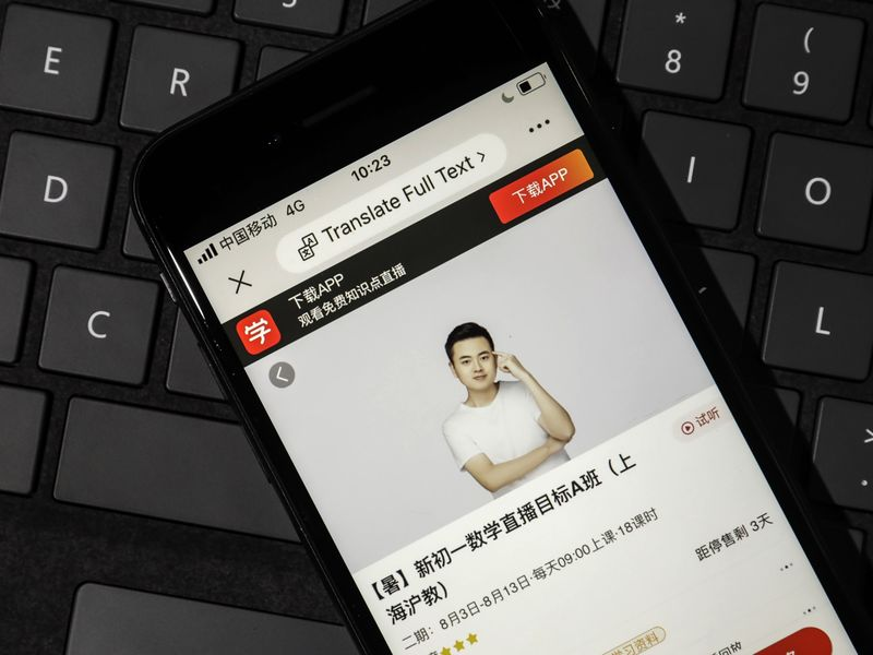 Private Education Apps as China to Overhaul Sector Hijacked by Capital