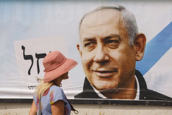 Netanyahu's Refusal to Cede Power Made Others Try to Wrest It