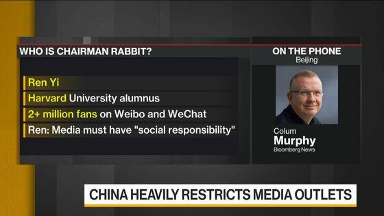 As China Targets Jack Ma's Media Empire, Chairman Rabbit Thrives