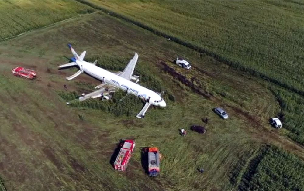 Image result for images of Russian Aircraft With 230 Passengers Makes Emergency Landing In Cornfield