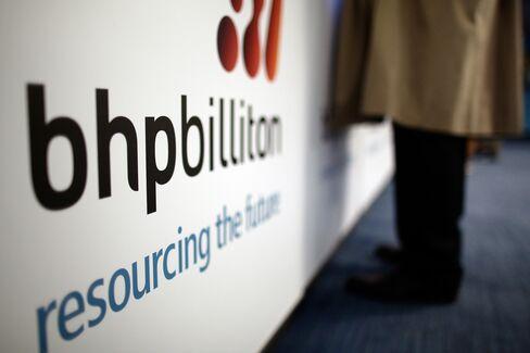 BHP Plans Manganese Mine in Gabon