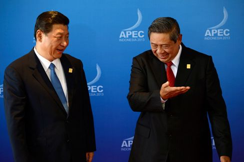 Asian Summit Opens Without Obama