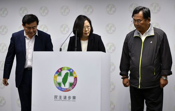 Taiwan's President Handed Stinging Defeat in Regional Elections